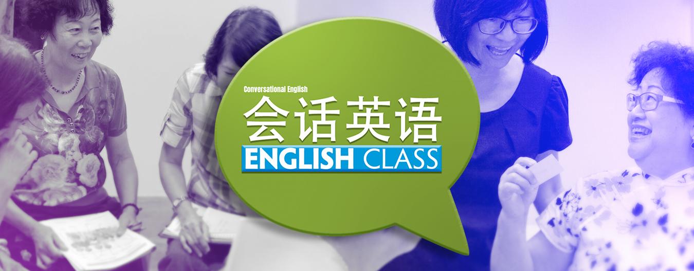 Conversational English 1350 x 527